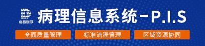 上海岛昌医疗